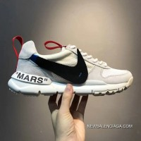 06d8a5840ab71 Men Off White X Nike Craft Mars Yard Running Shoe SKU 190415-248 Discount